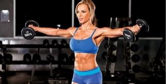 Комплекс упражнений разной интенсивности