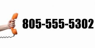 Кто звонит с номера 8-805-555-5302?
