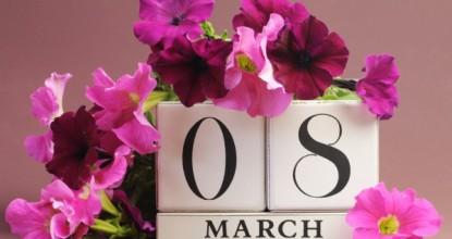 Гороскоп 8 марта