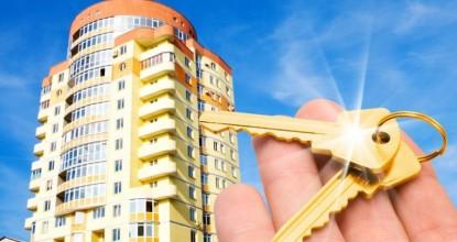 В России снижаются ставки по ипотеке