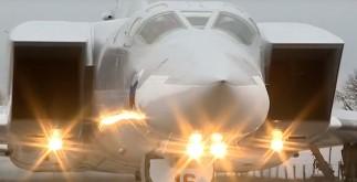 авиабазе Хамадан