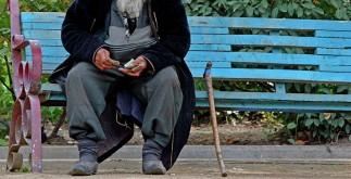 Инвалид Хургада