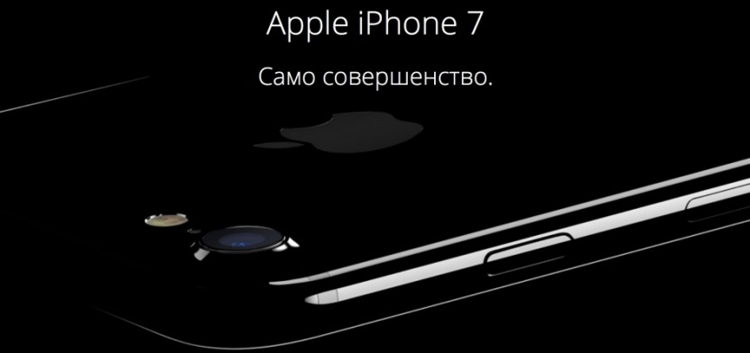 Описание Apple iPhone 7 Plus 256 Gb Black