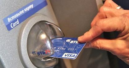 Кредитные карты - За и против
