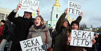 Предпосылки нового государственного переворота на Украине