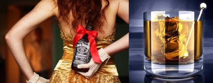 Подарки для мужчин алкоголь