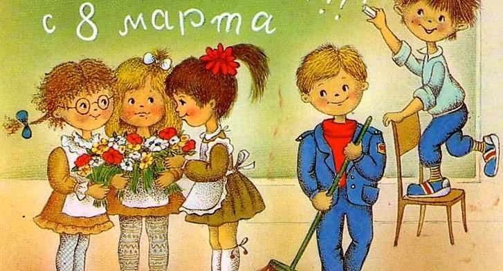 Как поздравить девочек с 8 Марта