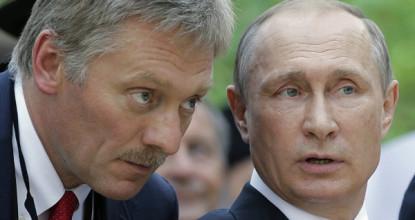 Кремль удовлетворен отношениями между США и Россией