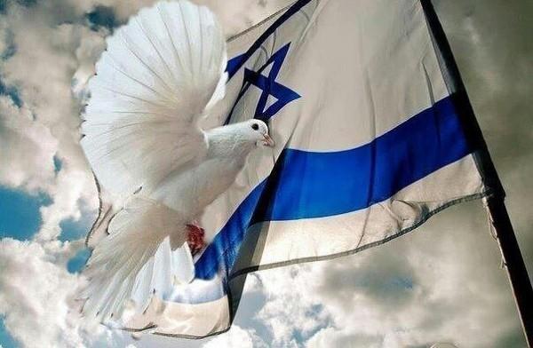 праздник Йом Ха-Ацмаут