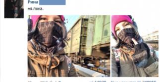 Кто убивает наших детей. Группы смерти в ВКонтакте