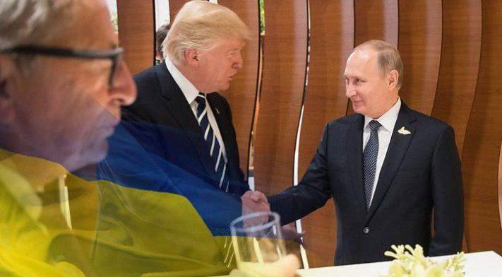 рукопожатие Путина и Трампа