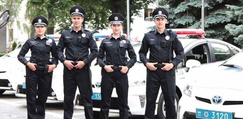 полиция укр