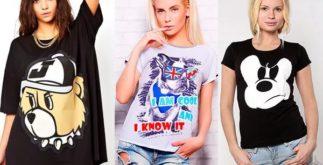 Картинки на футболку