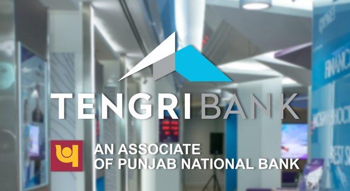 какие кредиты предоставляет банк после одобрения кредита
