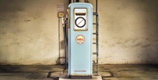 Бензин или дизель
